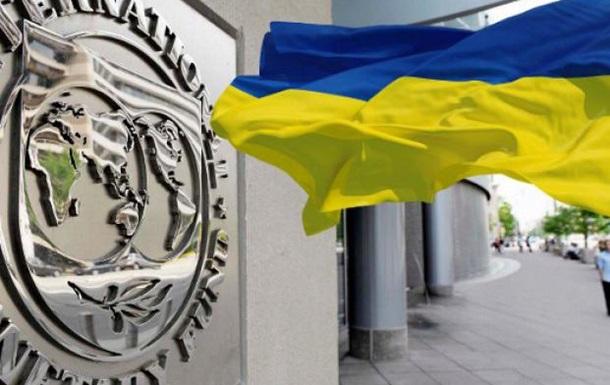 Киев не выполнил требования МВФ по рынкам капитала