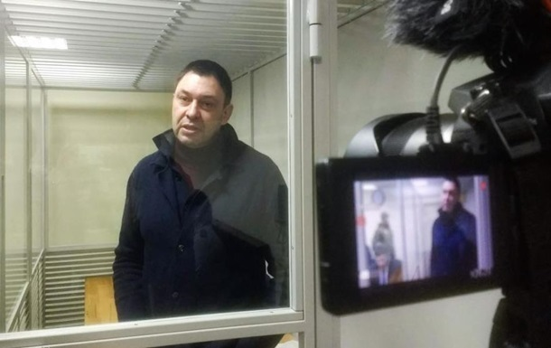 Вишинського етапують у Київ 9 березня - омбудсмен