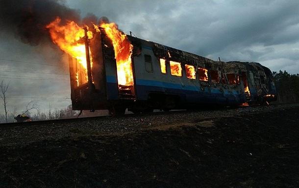 В Ровенской области на ходу загорелся поезд