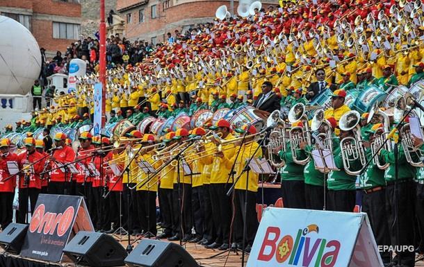 У Болівії відбувся традиційний карнавал