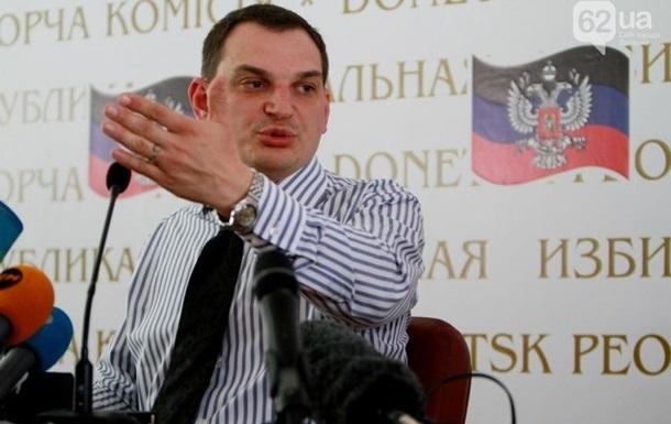 Экс-глава  ЦИК ДНР  сдался Украине - нардеп