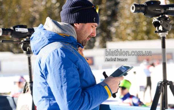 Тренер збірної з біатлону: На чемпіонат світу налаштовані оптимістично