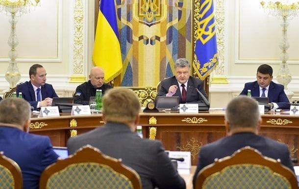 РНБО збирається на засідання щодо оборонки
