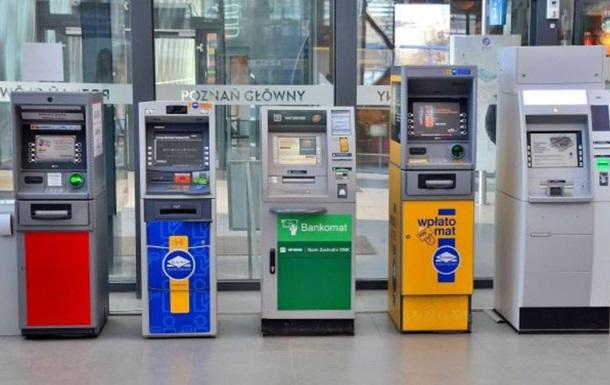 В Польше появились банкоматы с меню на украинском языке