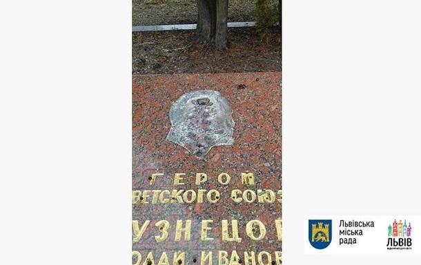 Во Львове с Холма Славы украли барельеф советского разведчика