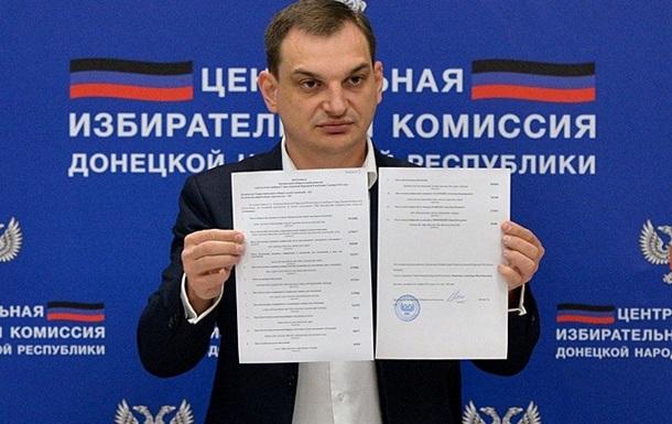 СБУ опровергла информацию об экс-главе  ЦИК ДНР