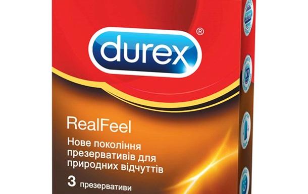 В Украине продают  уничтоженные  бракованные презервативы