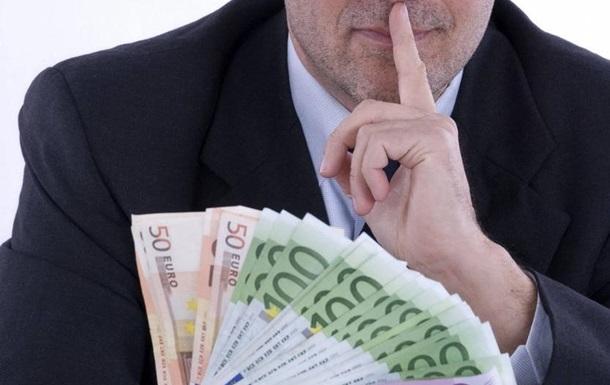 В ЄС виступили проти  чорного списку  країн, які відмивають гроші - ЗМІ