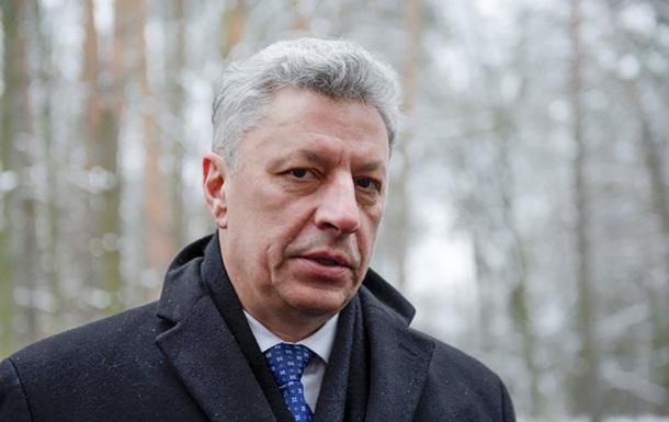 Бойко: Власть бросила на произвол людей на неподконтрольных территориях