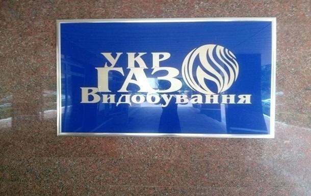 Экс-менеджеров Укргаздобычи задержали за взятку в $1 млн