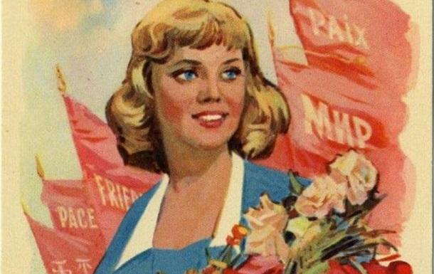 Как отмечали 8 марта в СССР