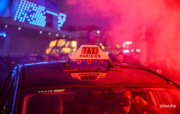У Парижі таксист поранив ножем футбольного фаната