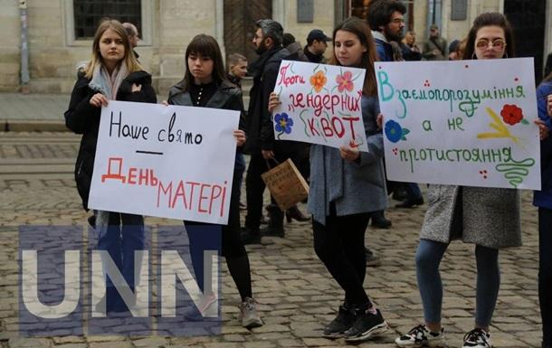 Во Львове и Харькове прошли марши за права женщин