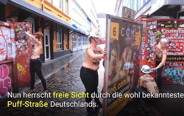 У Гамбурзі Femen зруйнували паркан на вулиці червоних ліхтарів