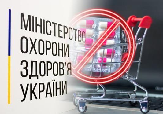 Новая инициатива власти для увеличения смертности украинцев