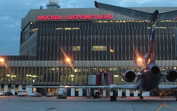 Співробітник посольства США затриманий з міною в аеропорту - МЗС РФ