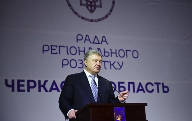 Порошенко: Київ не зв язаний обмеженнями щодо ракет