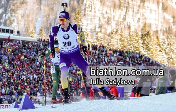 Біатлон: Підручному не вистачило 0,3 секунди, щоб завоювати бронзу в спринті ЧС