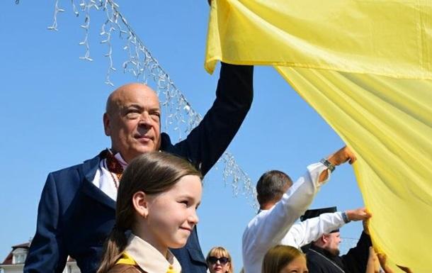 У Закарпатській області 15 березня оголосили вихідним днем