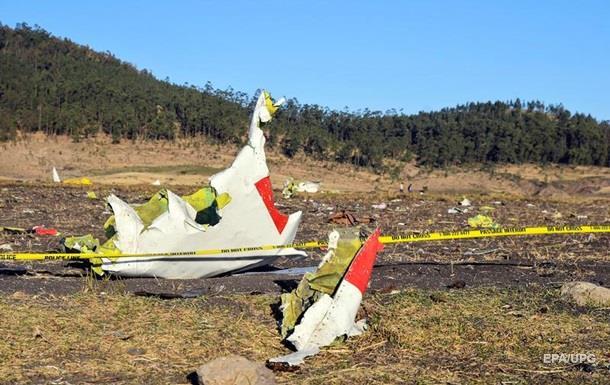 Авіакатастрофа в Ефіопії: загинули 12 членів ООН
