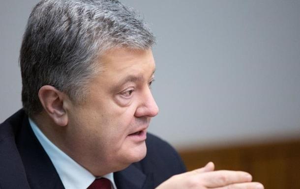 До аудиту Укроборонпрому хочуть залучити всесвітньо відому компанію