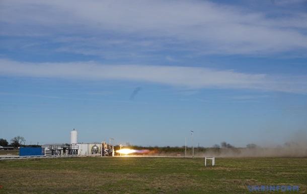 В США испытали двигатель украинско-американской ракеты