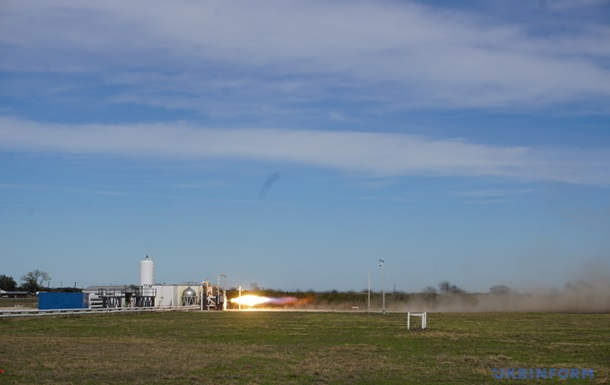 У США випробували двигун українсько-американської ракети