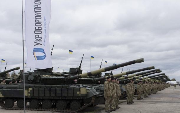 Україна опустилася на 12 місце щодо торгівлі зброєю