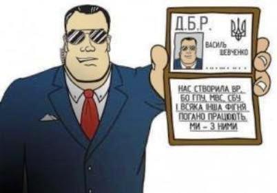 Новый старый прокурорский тендем Глуховеря-Монич – теперь и в ДБР!