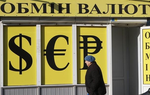 Гривна укрепляется: евро в обменниках упал ниже 30