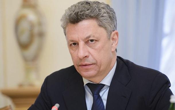 Бойко: Прямые переговоры для прекращения войны востребованы обществом