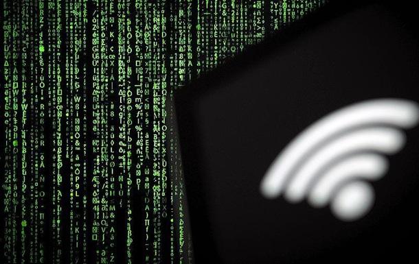 Раскрыт универсальный способ взлома Wi-Fi