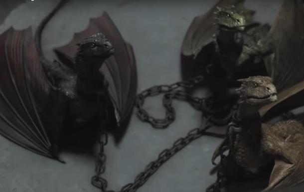 Показан процесс создания драконов для Игры престолов