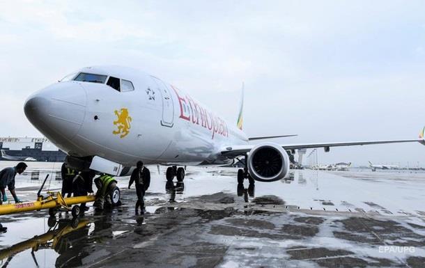 Нове падіння Boeing 737. Проблемна лінійка Max 8