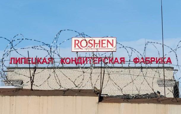 Суд в Росії продовжив арешт фабрики Roshen
