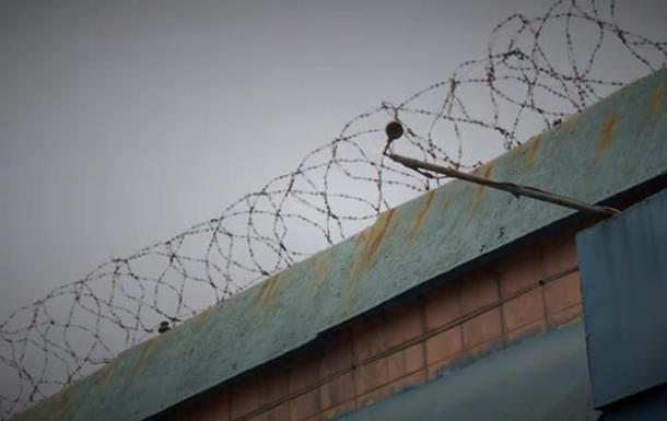 Співробітників Бердянської колонії підозрюють у катуваннях ув язнених