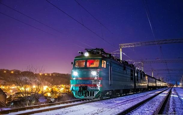В Укрзализныце сообщили о запуске ночного экспресса Киев-Мариуполь