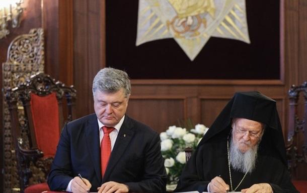 Опубликован текст договора Порошенко и Варфоломея