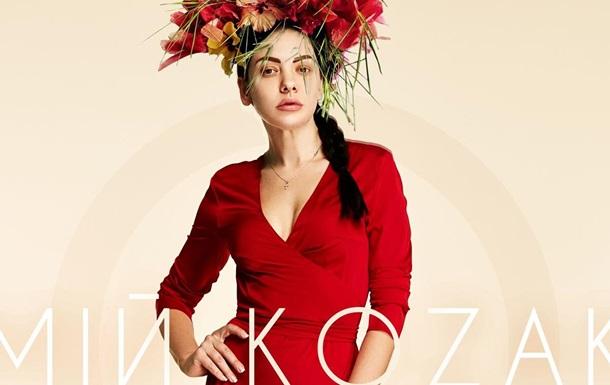 Певица Полина Крупчак презентовала первую украиноязычную песню