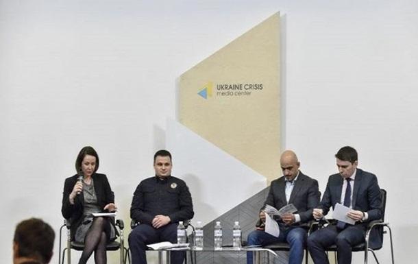 В Україні створили посібник для учасників мирних акцій