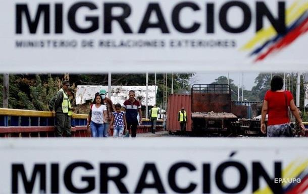 Колумбія заборонила в їзд для 10 соратників Мадуро