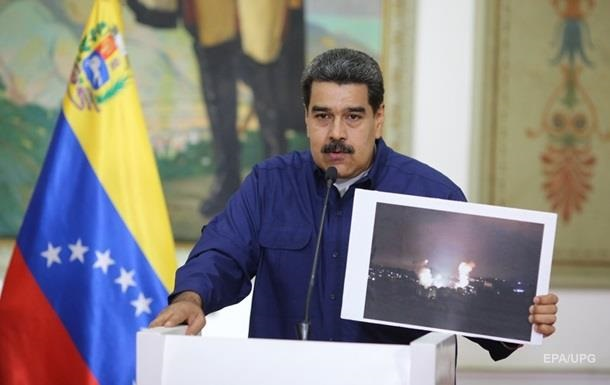 Мадуро закликав молитися про відновлення світла у Венесуелі