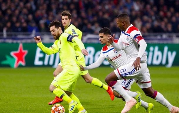 Дивитися онлайн-трансляцію Барселона Ліон