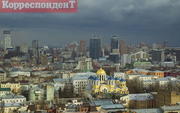 Киевский фотограф переснял кадры Киева, которым десятки лет