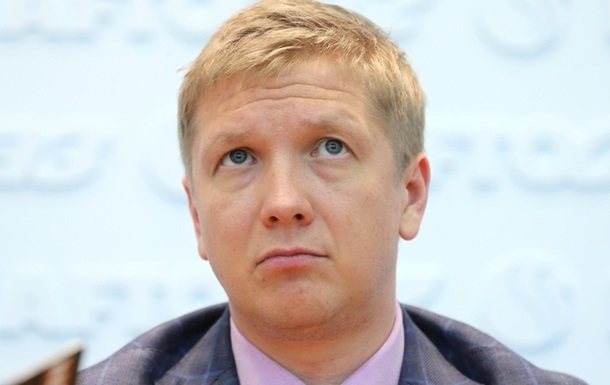 Наглядова рада Нафтогазу просить Гройсмана продовжити контракт з Коболєвим