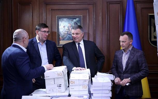 Справа екс-податківців Януковича відправлена в суд