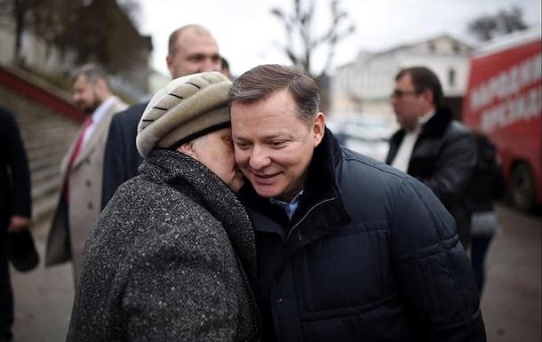 Ляшко анонсував  важливу заяву  про свою участь у виборах