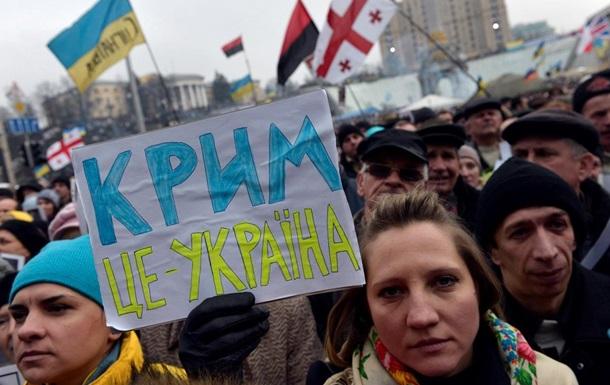 Крым наш: почему Украина и Запад не признают аннексию законной