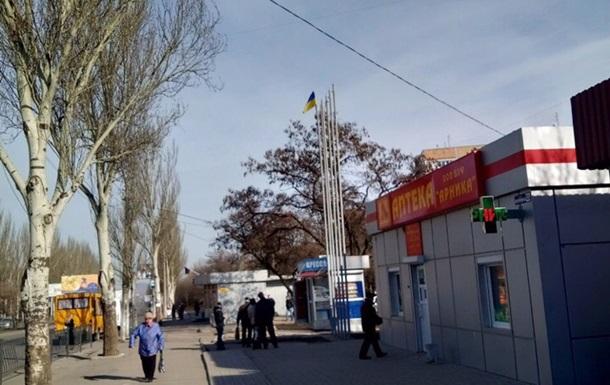 У Донецьку підняли прапор України - ЗМІ