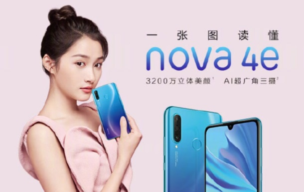Huawei Nova 4e: фото